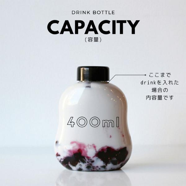 テイクアウト ドリンクボトル ボトル容器 400ml gourd 黒蓋 ボトルドリンク 100個セット|bmt-store|07