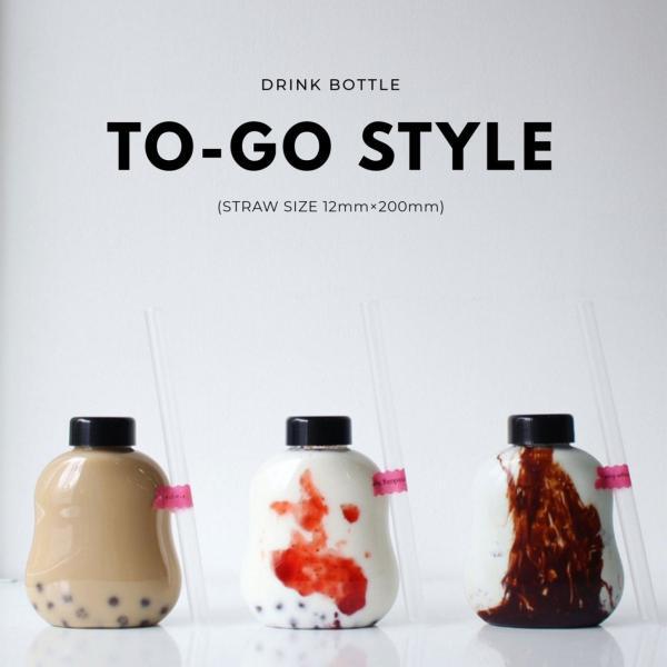テイクアウト ドリンクボトル ボトル容器 400ml gourd 黒蓋 ボトルドリンク 100個セット|bmt-store|08