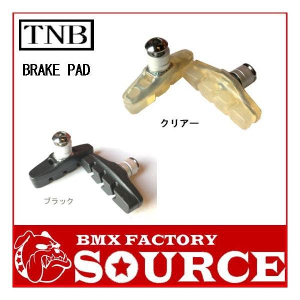 自転車 BMX 効き目が抜群 TNB BRAKE PADS ソフトタイプとミディアムタイプの2種類|bmx-source