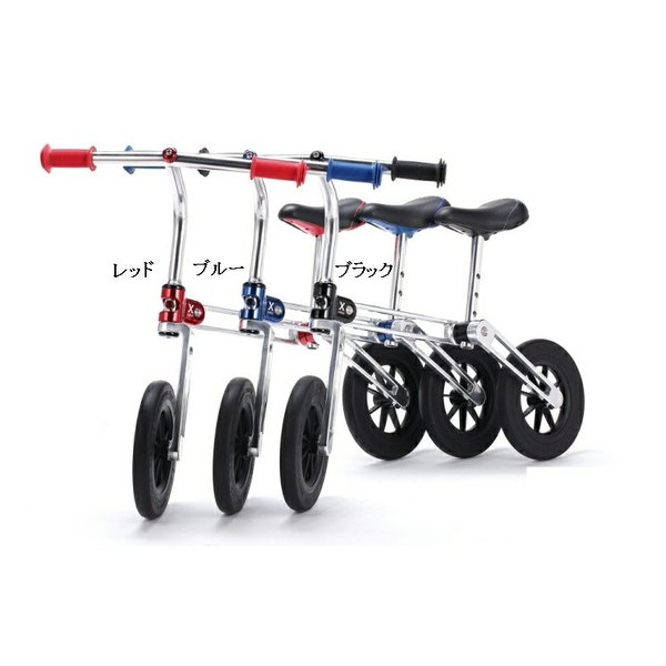 【アルミ削りだしキックバイク】 【FFC X-MINI PUSH BIKE】