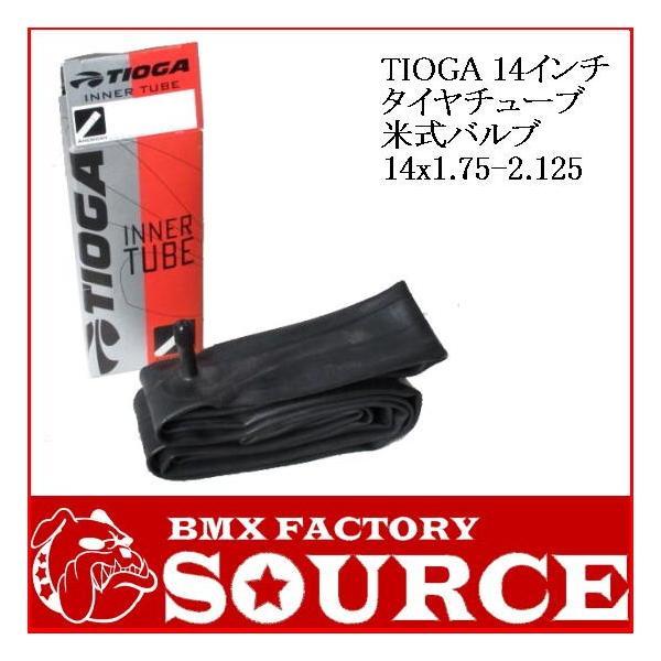 自転車 BMX 14インチ タイヤチューブ 米式バルブ  TIOGA TUBE|bmx-source