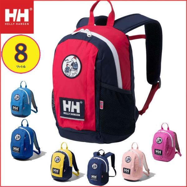 801e26b1397936 タイムセール キッズ リュックサック ヘリーハンセン カイルハウスパック 8L HELLY HANSEN KidsKeilhausPack バッグ  キャンプ バックパック 子供用 EQP