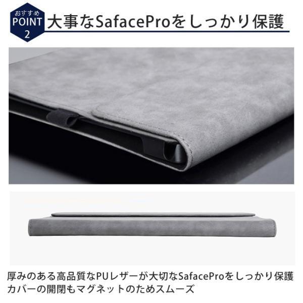surface pro サーフェスプロ カバー ケース 保護ケース surface go pro4/pro5/pro6 両面保護 PUレザー アクセサリー タッチペンホルダー付 キーボード収納可能|boaplants|04