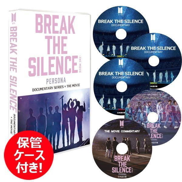 K-POPDVD BTSBreakTheSilenceDOCUSERIES+THEMOVIE+COMMENTARY5枚セット