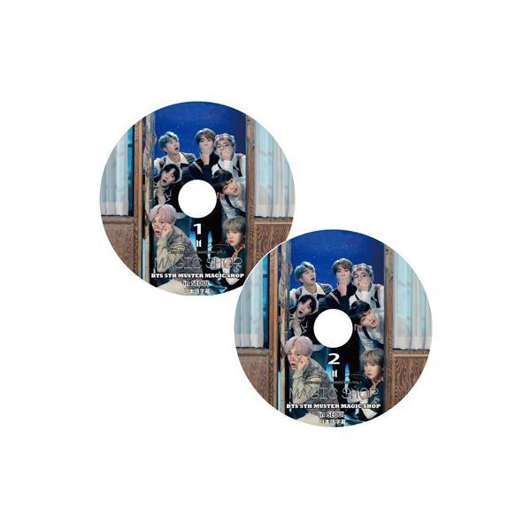 K-POPDVD BTS20195thMusterMAGICSHOPFANMEETINGINSEOUL 2枚SET 日本語字幕