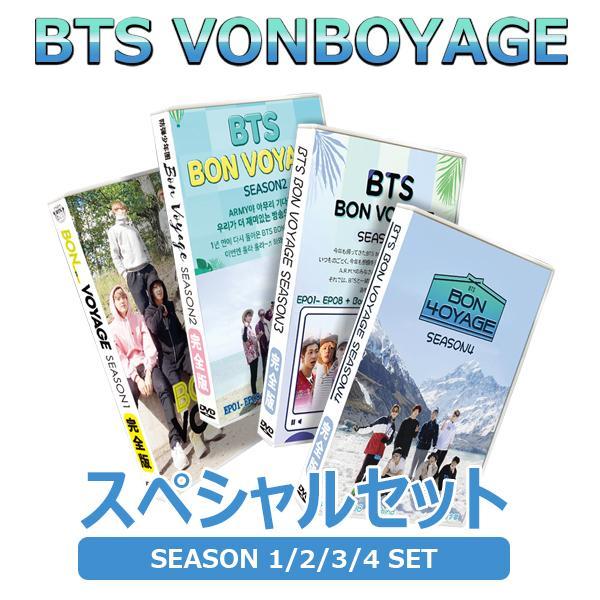 |【K-POP DVD】 BTS BON VOYAGE SEASON1~SEASON4 SPECIA…