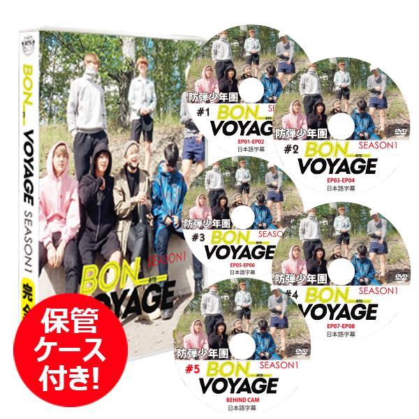 K-POPDVD BTSBONVOYAGESEASON1 5枚SET(EP1-EP8)+BEHIND 日本語字幕  保管ケース