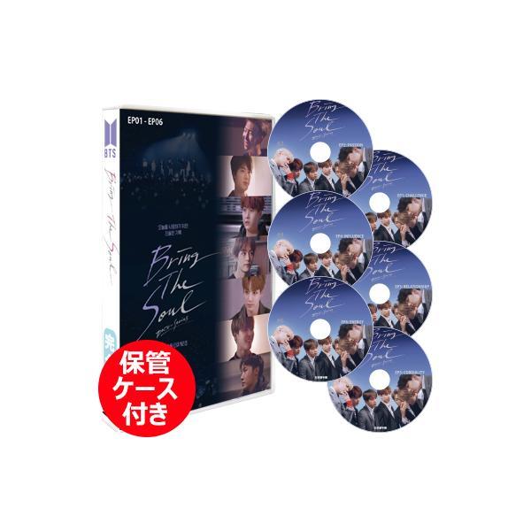 K-POPDVD BTSBRINGTHESOULDOCUSERIES 6枚SET(EP1-EP6) 日本語字幕  保管ケース付