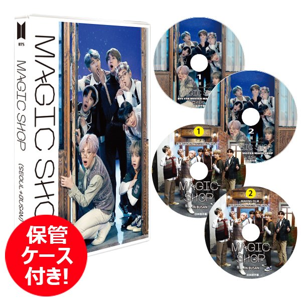 K-POPDVD BTS20195thMusterMAGICSHOPFANMEETING(SEOUL2枚+BUSAN2枚) 日