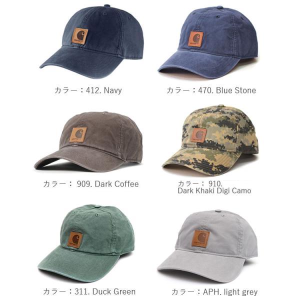 カーハート/carhartt 100289 ODESSA Cap Men's, Cotton Canvas Hat コットン キャップ カジュアル メンズ 帽子【メール便発送のみ送料無料】|bobsstore|04