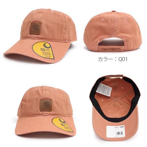 カーハート/carhartt 100289 ODESSA Cap Men's, Cotton Canvas Hat コットン キャップ カジュアル メンズ 帽子【メール便発送のみ送料無料】|bobsstore|06