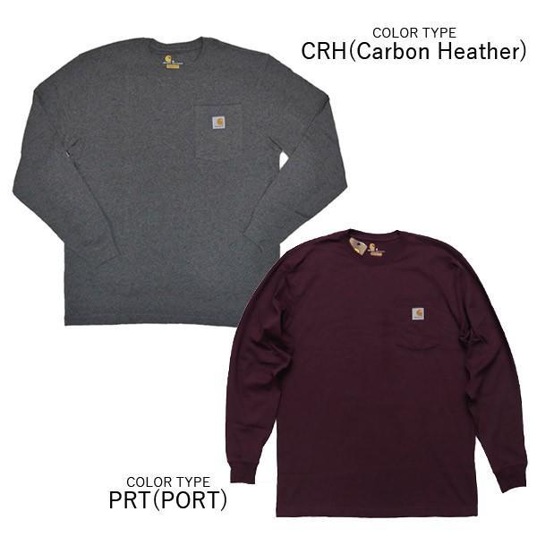 カーハート【carhartt】K126 メンズ トップス ロンT Long Sleeve Workwear Pocket T-Shirt  カットソー Tシャツ USサイズ 【1点のみメール便可】|bobsstore|07