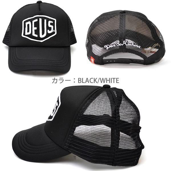 デウスエクスマキナ DEUS EX MACHINA メッシュ キャップ ストリート 帽子  DM 07875 BAYLANDS TRUCKER|bobsstore|02