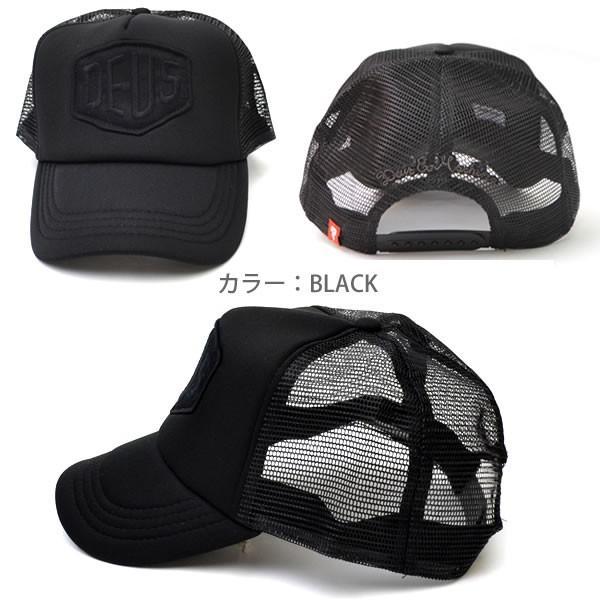 デウスエクスマキナ DEUS EX MACHINA メッシュ キャップ ストリート 帽子  DM 07875 BAYLANDS TRUCKER|bobsstore|03