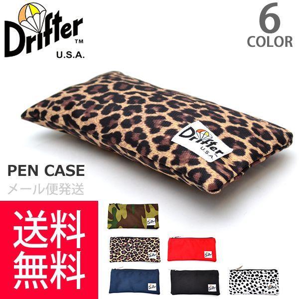 【Drifter/ドリフター】PEN CASE コーデュラ ナイロン シンプル ジップ ファスナー ペンケース 無地 メンズ ポーチ bobsstore