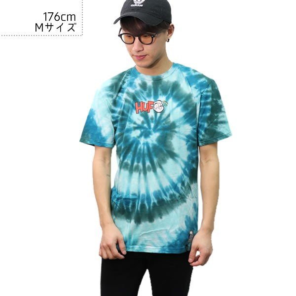 HUF x Popeye Mosh Pit Shirt Mint