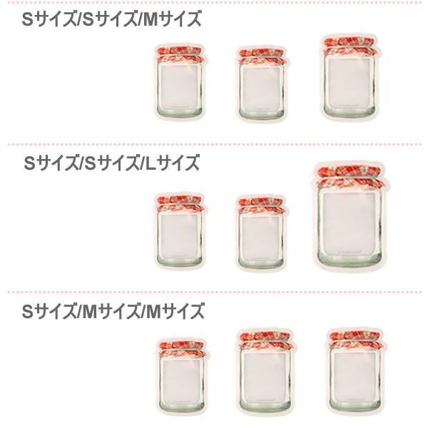 キッカーランド/KIKKERLAND セットがお得☆ CU174  JAM JAR  ZIPPER BAGS お好きな組み合わせ3set S M L bobsstore 04
