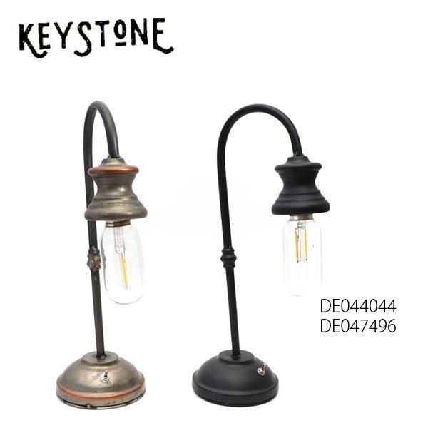 キーストーン【KEY STONE】DE044044/DE047496 レトロテーブルランプC インテリア ランプ レトロ 雑貨 アンティーク LED 置物 おしゃれ