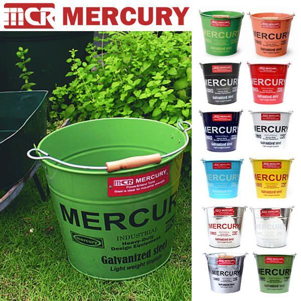 マーキュリー【MERCURY】ブリキ バケツ レギュラー MEBUBR アメリカン雑貨 洗濯カゴ 収納 おもちゃ箱 ランドリーバケツ