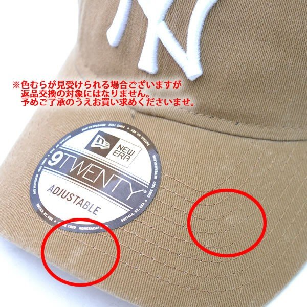 NEW ERAニューエラ 9TWENTY 920 ニューヨーク・ヤンキース ブラック ホワイト チャコール キャメル 帽子 メンズ レディース 【ネコポスのみ送料無料】|bobsstore|07