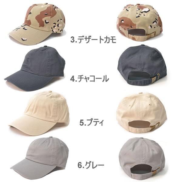 ニューハッタン/NEWHATTAN 1400 CAP ブリムキャップ /帽子 メンズ レディース 全19color デニム ヴィンテージ  ベースボー|bobsstore|03