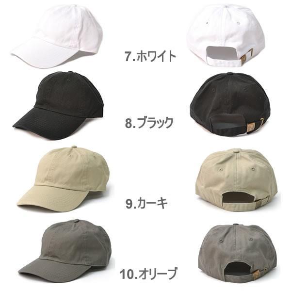 ニューハッタン/NEWHATTAN 1400 CAP ブリムキャップ /帽子 メンズ レディース 全19color デニム ヴィンテージ  ベースボー|bobsstore|04