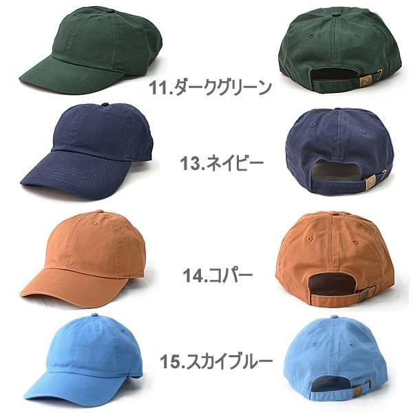 ニューハッタン/NEWHATTAN 1400 CAP ブリムキャップ /帽子 メンズ レディース 全19color デニム ヴィンテージ  ベースボー|bobsstore|05