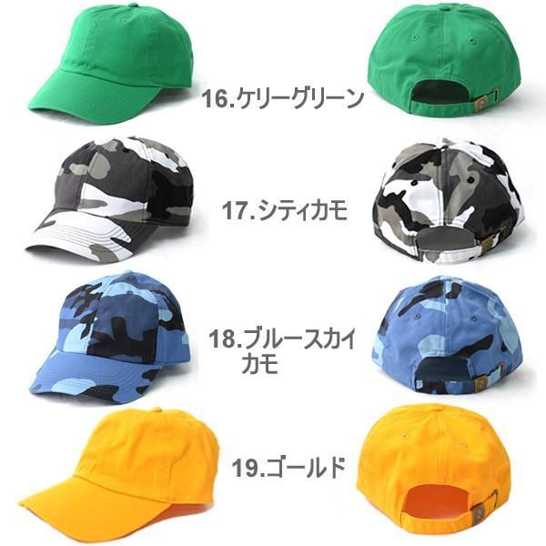 ニューハッタン/NEWHATTAN 1400 CAP ブリムキャップ /帽子 メンズ レディース 全19color デニム ヴィンテージ  ベースボー|bobsstore|06