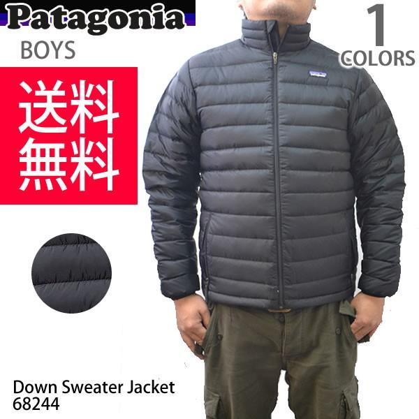 パタゴニア/patagonia ボーイズ メンズ アウター ダウン Boys' Down Sweater 68244 レギュラーフィット 防寒 bobsstore