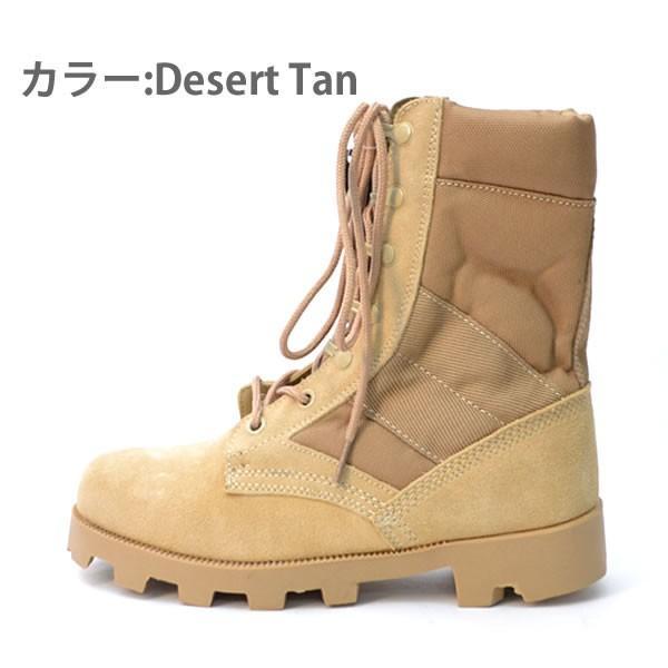 ロスコ /Rothco Desert Tan Speedlace Boot  5057R デザートタン スピードレース ミリタリーブーツ 編み上げブーツ メンズ 靴 シューズ ブーツ|bobsstore|02
