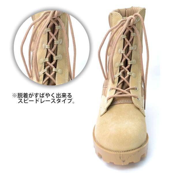 ロスコ /Rothco Desert Tan Speedlace Boot  5057R デザートタン スピードレース ミリタリーブーツ 編み上げブーツ メンズ 靴 シューズ ブーツ|bobsstore|03