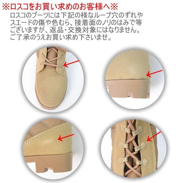 ロスコ /Rothco Desert Tan Speedlace Boot  5057R デザートタン スピードレース ミリタリーブーツ 編み上げブーツ メンズ 靴 シューズ ブーツ|bobsstore|05