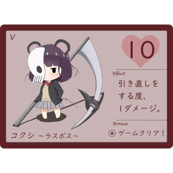 TAISAKU BUILDING 〜感染症対策ソロデッキ構築型ゲーム〜|bodomart|03