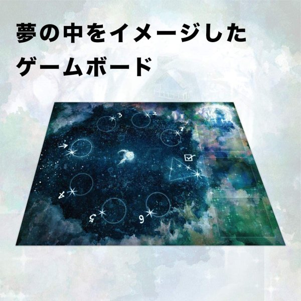 ブラウメア 〜〜ミトと青いおうちとわるいゆめ〜|bodomart|06