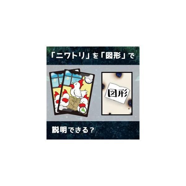 ブラウメア 〜〜ミトと青いおうちとわるいゆめ〜|bodomart|07