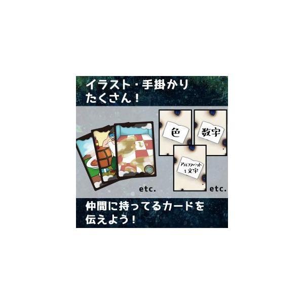 ブラウメア 〜〜ミトと青いおうちとわるいゆめ〜|bodomart|08