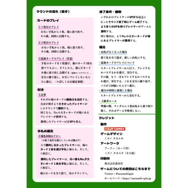 アニマルウォーズ〜弱肉強食戦争〜|bodomart|07
