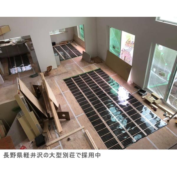 遠赤外線床暖房 電気式「プレミアム・カーボン・ヒーター・フィルム」10.00m 敷設面積:5.00m2|body-create|14