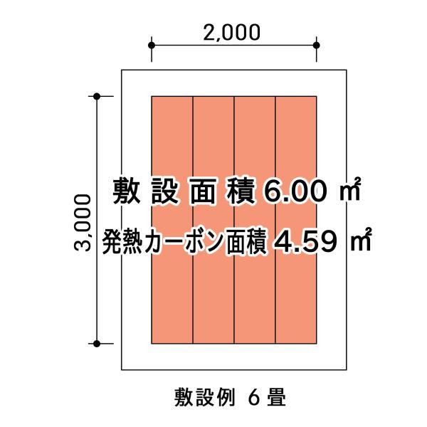 お手軽!!簡単!! 寒冷地用電気式床暖房 DIYセット 6畳用 「EXCEL床暖房シートHT」 フローリング材糊付け施工OK Wi-Fiコントローラー付き|body-create|11