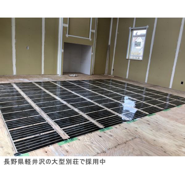 PTC式 遠赤外線床暖房 200V用電気式「プレミアム・カーボン・ヒーター・フィルムPTC」 W=500mm 10m body-create 12