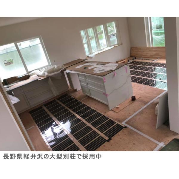 お手軽!!簡単!! PTC式電気床暖房 DIYセット 6畳用 「EXCEL床暖房シートPTC」200V用 フローリング材糊付け施工OK Wi-Fiコントローラー付き|body-create|18