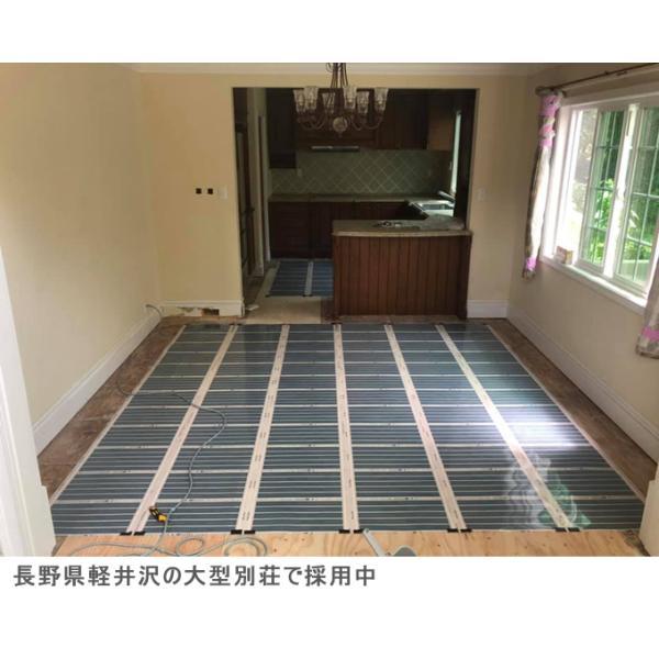 お手軽!!簡単!! PTC式電気床暖房 DIYセット 6畳用 「EXCEL床暖房シートPTC」200V用 フローリング材糊付け施工OK Wi-Fiコントローラー付き|body-create|20