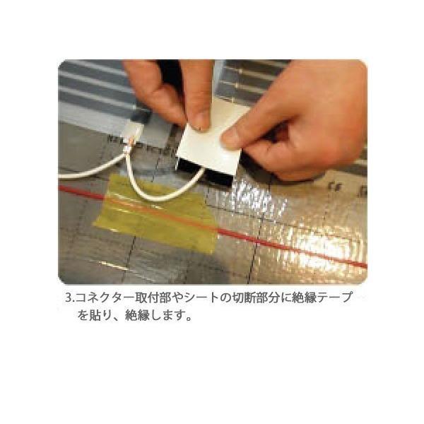 お手軽!!簡単!! PTC式電気床暖房 DIYセット 6畳用 「EXCEL床暖房シートPTC」200V用 フローリング材糊付け施工OK Wi-Fiコントローラー付き|body-create|08