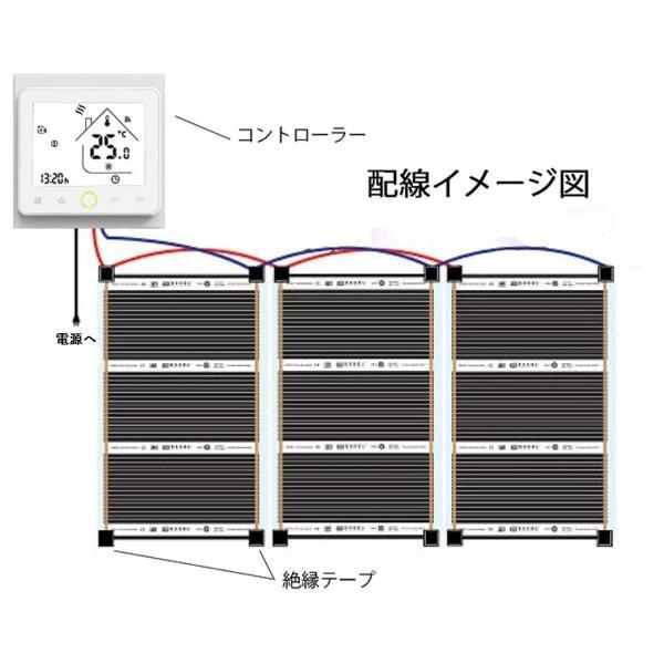 お手軽!!簡単!! PTC式電気床暖房 DIYセット 6畳用 「EXCEL床暖房シートPTC」200V用 フローリング材糊付け施工OK Wi-Fiコントローラー付き|body-create|10