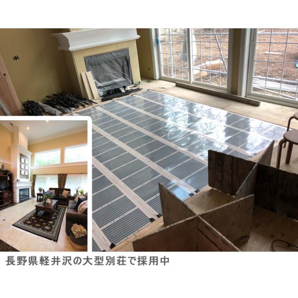 お手軽!!簡単!! PTC式電気床暖房 DIYセット 8畳用 「EXCEL床暖房シートPTC」200V用 フローリング材糊付け施工OK Wi-Fiコントローラー付き|body-create|14
