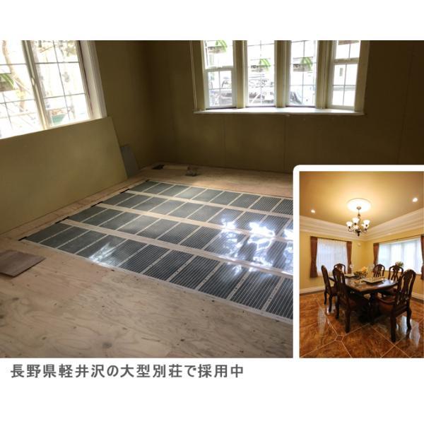 お手軽!!簡単!! PTC式電気床暖房 DIYセット 8畳用 「EXCEL床暖房シートPTC」200V用 フローリング材糊付け施工OK Wi-Fiコントローラー付き|body-create|15