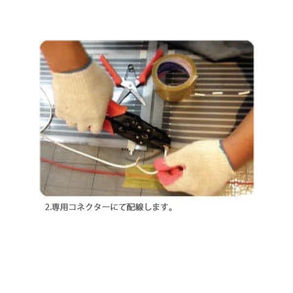 お手軽!!簡単!! PTC式電気床暖房 DIYセット 8畳用 「EXCEL床暖房シートPTC」200V用 フローリング材糊付け施工OK Wi-Fiコントローラー付き|body-create|07