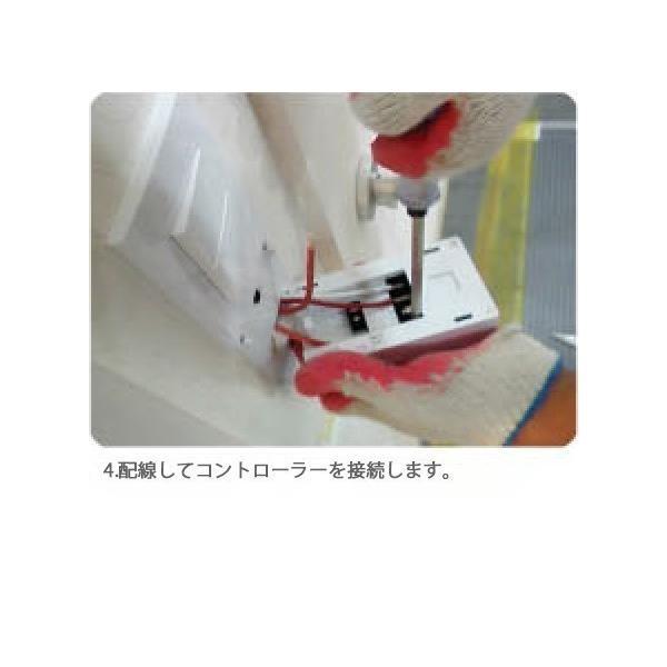 お手軽!!簡単!! PTC式電気床暖房 DIYセット 8畳用 「EXCEL床暖房シートPTC」200V用 フローリング材糊付け施工OK Wi-Fiコントローラー付き|body-create|09