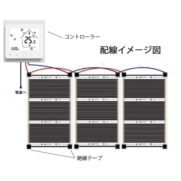 お手軽!!簡単!! PTC式電気床暖房 DIYセット 8畳用 「EXCEL床暖房シートPTC」200V用 フローリング材糊付け施工OK Wi-Fiコントローラー付き|body-create|10