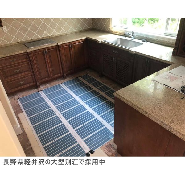 お手軽!!簡単!! PTC式電気床暖房 DIYセット 16畳用 「EXCEL床暖房シートPTC」200V用 フローリング材糊付け施工OK Wi-Fiコントローラー付き|body-create|21
